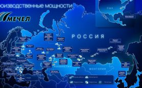 «Мечел» договорился с ВТБ о реструктуризации долга