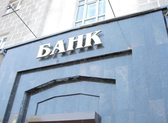 В Госдуму внесен закон о разделении банков на группы