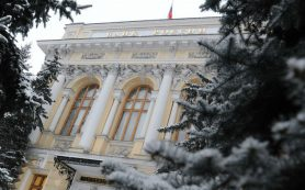 Банк «Новация» лишился лицензии