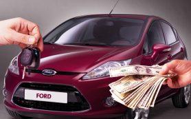 Как быстро продать машину?