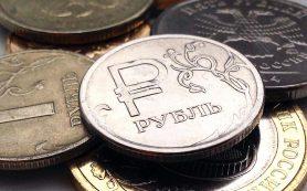 Банк России укрепил курс рубля на выходные