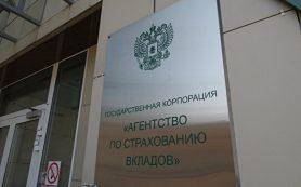 Выплаты вкладчикам Булгар банка составят около 1,34 млрд рублей