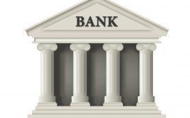 Полицейские выявили хищение 1 млрд рублей в банке перед отзывом лицензии