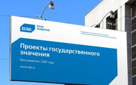 ВЭБ за счет ФНБ заменит вагоны Мосметро на 28 млрд