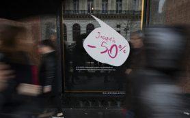Инфляция во Франции замедлила рост