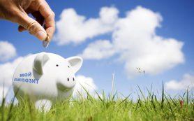 ЦБ: физлица держат в банках 24,2 трлн рублей