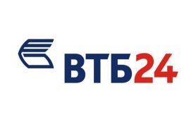 Прибыль «ВТБ 24» выросла в 2016 г. до 43,1 млрд руб.