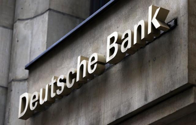 Deutsche Bank сократит еще 17% сотрудников