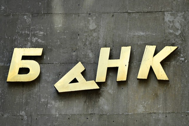 Казанский «Анкор банк» ограничил выдачу вкладов