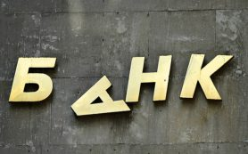 ЦБ отключил банк «Енисей» от системы платежей