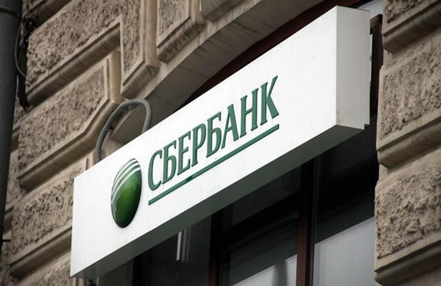 Греф: Сбербанк увеличит кредитование малого бизнеса