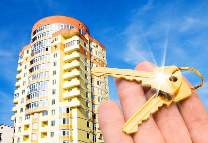 Доход заемщика для комфортной ипотеки снизился