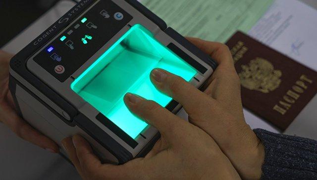 Российские банки в 2018 году могут перейти на идентификацию по биометрии