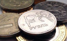 Официальный курс доллара превысил 57 рублей