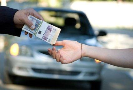 Автоломбард – вид кредитования под залог
