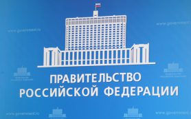 Кабмин одобрил создание фонда ЦБ для спасения банков