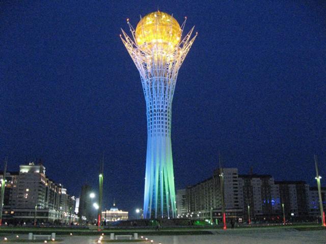 Нацбанк Казахстана снизил базовую ставку до 11%