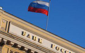 ЦБ назначил временные администрации в 3-х банках