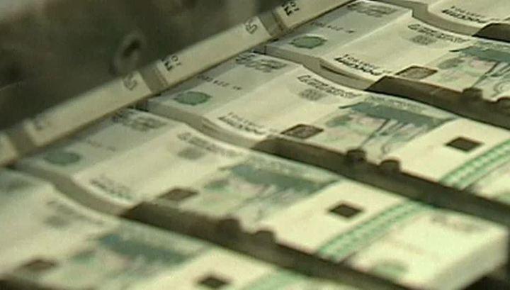 Банк «ГПБ-Ипотека» лишился лицензии по собственному желанию