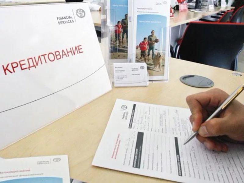Россияне залезают в долги
