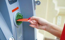 В Москве банкоматы будут узнавать клиентов по голосу