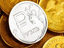 Минфин РФ направит на покупку валюты 70,5 миллиарда рублей