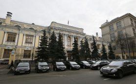 Межрегиональный почтовый банк отказался от лицензии