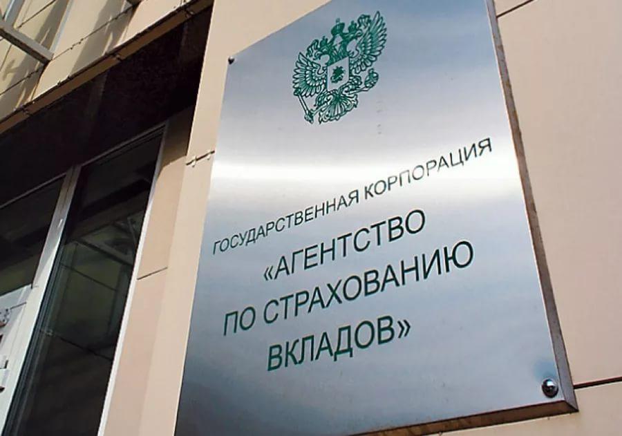 Бизнес предложил ввести систему страхования вкладов юрлиц