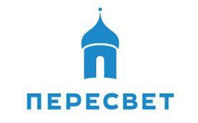 Часть долга «Пересвета» пройдет реструктуризацию
