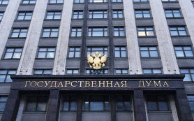В Госдуме не поддержали проект об ограничении процентов по потребкредитам