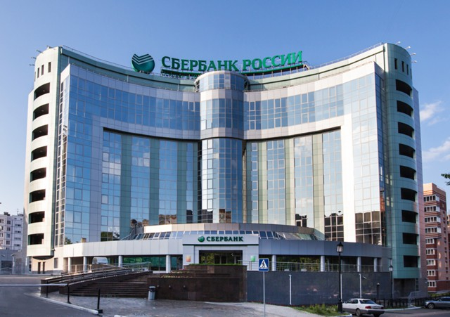 Лавров: ожидаем от Киева мер по защите Сбербанка