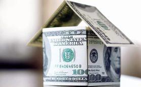 Минфин увеличит госпомощь в погашение валютной ипотеки