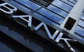 Прибыль банков выросла, кредитование экономики упало