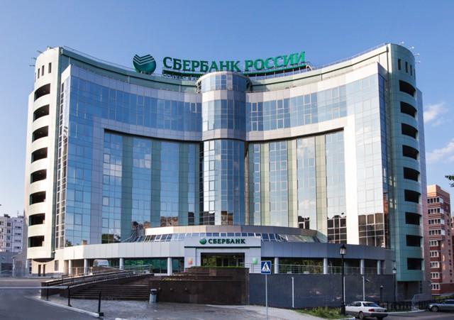 Украина может ввести санкции против банков РФ