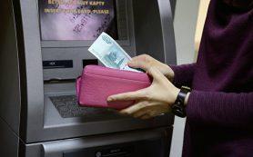 ЦБ предупредил о новом дистанционном взломе банкоматов