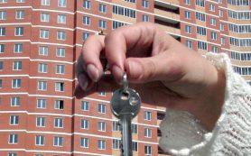 Треть россиян не могут найти деньги на первый взнос по ипотеке