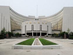 Пять крупнейших банков Китая замешаны в отмывании денег из России