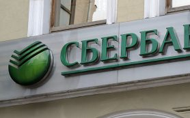 СМИ узнали о сорванной сделке по продаже украинской «дочки» Сбербанка