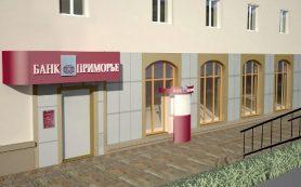 Силовики изъяли документы в банке «Приморье»