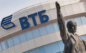 Чистая прибыль ВТБ по МСФО выросла в 10 раз