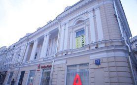 Членство «Альфа-Банка» в Ассоциации российских банков приостановлено