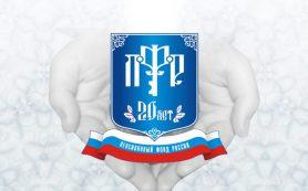 ПФР запустил для россиян мобильное приложение