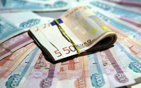 Официальный курс евро на пятницу снизился на две копейки