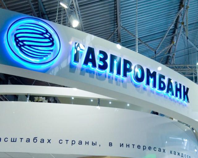 Прибыль «Газпромбанка» выросла до 29 млрд рублей