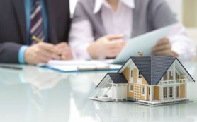 Особенности получения кредита под залог недвижимости