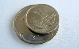 Пенсионный фонд составил «праздничный» график выплаты пенсий в мае