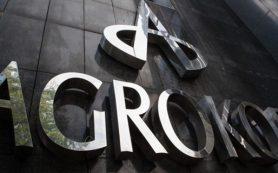 Сбербанк готов помочь крупнейшему ритейлеру Хорватии