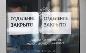 ЦБ поддерживает страхование счетов МСП в банках
