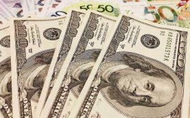 Официальный курс доллара снизился до 56,7 рубля