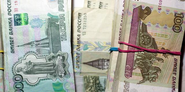 Счета МСП будут страховать в базовых банках